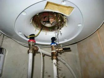 Потек водонагреватель Аристон что делать?